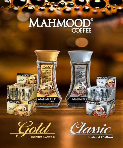 Mahmood Coffee